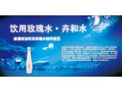 供应卉和水375ml 高端水品牌代理加盟