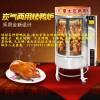 正宗北京烤鸭加盟99脆皮烤鸭图片