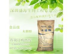量大包邮 食品级  木糖醇  长期现货供应