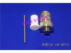 重金属铬检测专用高压消解罐