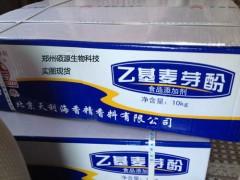 食品级乙基麦芽酚的价格,星湖京萃乙基麦芽酚总代理
