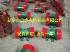 YZS-5-4振动电机 0.25KW振动器厂家
