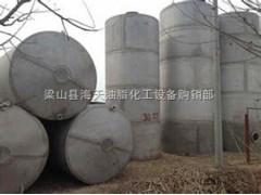 供应二手10立方、20立方、30立方、50立方不锈钢储罐