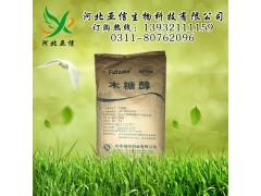 木糖醇  现货供应  木糖醇用途