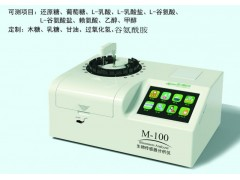 西尔曼发酵过程分析仪
