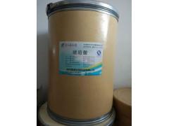 郑州硕源食品级琥珀酸的价格,食品级丁二酸的生产厂家