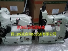gk35-7新款缝包机价格,GK35-2C新防伪标志,