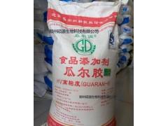 厂家直销食品级瓜尔豆胶的价格,瓜儿润雪龙瓜尔豆胶总代理