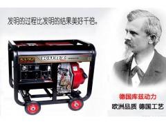250A柴油电焊机市政工程用