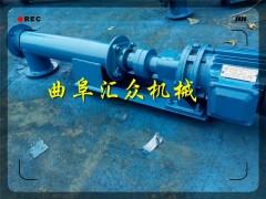 工业废料螺杆提升机 固定残渣装车输送机