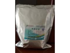 郑州硕源生产食品级刺槐豆胶的价格,食品级增稠剂