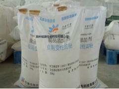食品级变性淀粉的价格,玉米变性淀粉,马铃薯变性淀粉