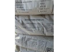 硕源直销食品级醋酸酯淀粉价格,木薯变性淀粉价格