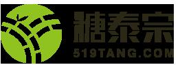 北京糖泰宗科技有限公司