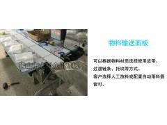PE膜包装机 医用管/授精管/细长软管PE膜枕式包装机械