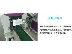 蔬菜保鲜膜枕式包装机 厂家供应