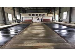 博泰5吨盐水池块冰机,5吨盐水冰砖机厂家