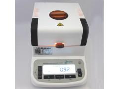 天得牌TD-5M食品快速水分测定仪