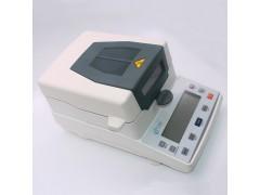 天得牌TD-5MG香精卤素水分测试仪