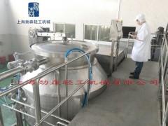洋葱脆片真空油炸机_洋葱深加工设备_洋葱低温油浴脱水干燥机