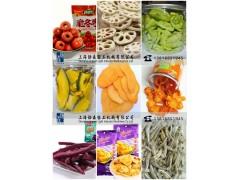 新一代果蔬类农产品深加工设备-低温真空油浴脱水干燥机