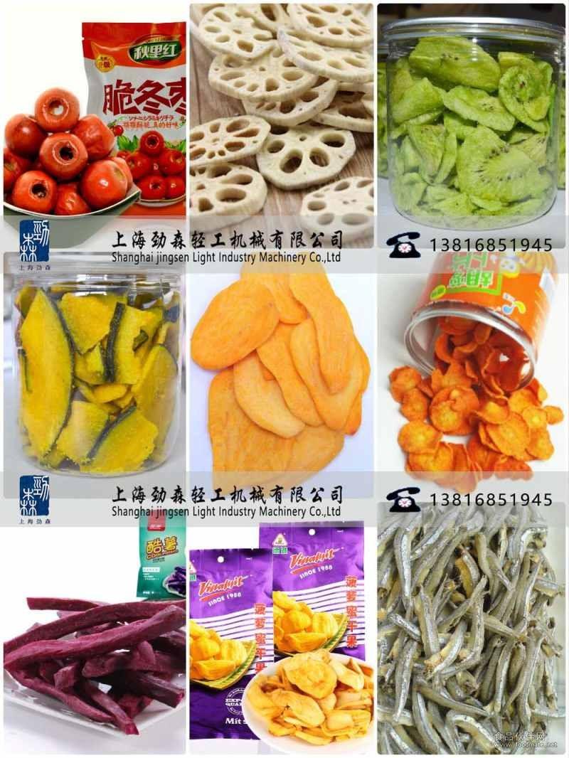 果蔬产品1