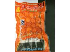 荆楚明珠咸蛋黄5-7克20粒 小月饼专用咸蛋黄 免费物流