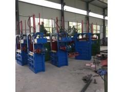 编织袋打包机生产厂家 服装液压打包机保质保量
