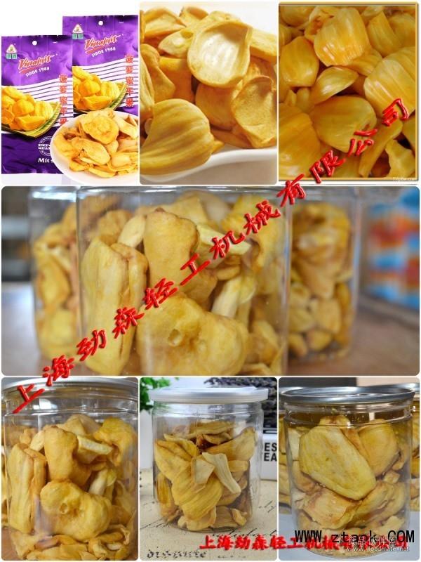 菠萝蜜脆片111