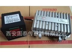 YT-BRFT-3三路智能无线测温仪,回转窑无线测温装置