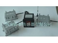 回转窑无线测温仪(三发一收),水泥窑无线测温仪