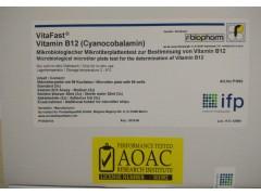微生物法维生素B12检测试剂盒