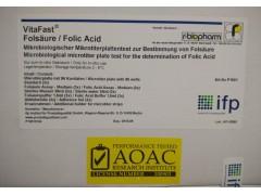微生物法叶酸检测试剂盒