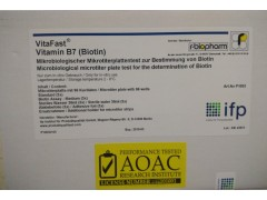 微生物法生物素检测试剂盒