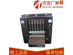 饲料粗纤维测定仪;粗纤维测定仪 托普cxc-06  安徽三木