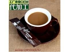 360左旋减肥咖啡 OEM代贴牌加工 厂家供应