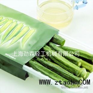 黄秋葵产品(水印)