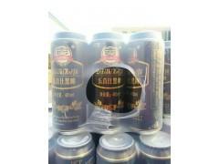 啤酒招商易拉罐黑啤