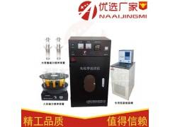 安徽三木  多功能控温光化学反应仪;内照式光化学反应器