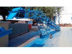 升降式倾斜输送机 环保物料皮带输送机
