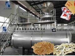 鱼虾真空油炸机鱼虾深加工设备水产品真空油炸机水产品深加工设备