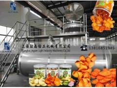 胡萝卜真空油炸机,胡萝卜深加工设备,胡萝卜低温油浴脱水干燥机