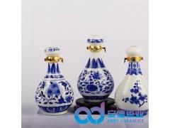 经典印花陶瓷酒瓶 大容量陶瓷酒瓶 花纹图案陶瓷酒瓶