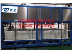 10吨直冷块冰机投资成本/10吨冰砖机单次产冰200条