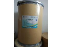 厂家直销食品级L-谷氨酰胺价格,食品级增肌粉的价格