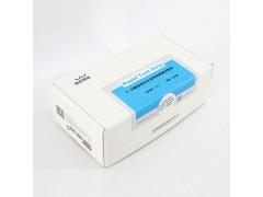 维德维康β-内酰胺类抗生素快速检测试纸条