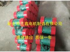 YZS-10-4振动电机 0.55KW振打电机厂家