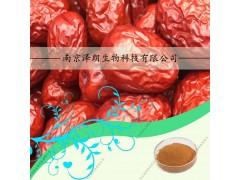 大枣、红枣提取物,SC认证厂家,代加工固体饮料
