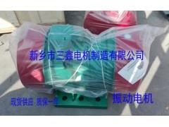 YZU-75-6振动电机 5.5KW振打电机厂家