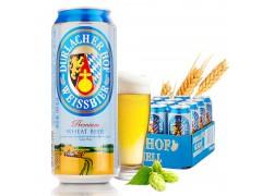 德国进口啤酒供应德拉克小麦啤酒500ml*24听